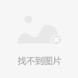 聚甲基丙烯酸酯